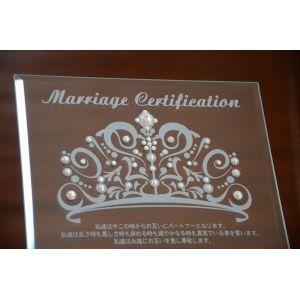 ガラスのキラキラ結婚証明書